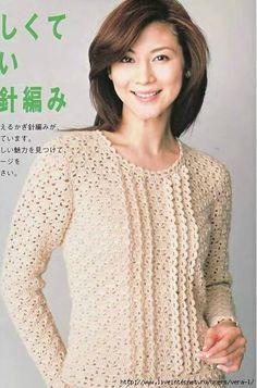 Crochet un pull délicat