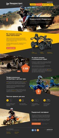 Новый дизайн для Kvadrostreet.ru (прокат квадрациклов)   GoDesigner