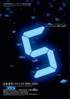 宮島達男 クロニクル 1995−2020 | 企画展 | 千葉市美術館 Miyajima, Ideas