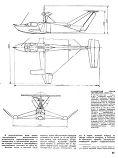 Flying Ship, Flying Boat, Aircraft Propeller, Ground Effects, Experimental Aircraft, Jet Boat, Blue Prints, Barn Doors, Airplanes