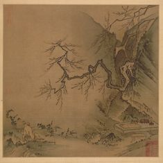 Drinking in the Moonlight, late 1100s-1st quarter 1200s Ma Yuan (Chinese) album leaf, ink on silk