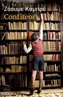 Confiteor by Jaume Cabré Books To Read, My Books, Top 15, Le Figaro, Book Lovers, Book Worms, My Love, Reading, Inline