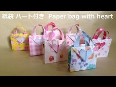 折り紙 紙袋 ハート付き 折り方(niceno1)Origami Paper bag with heart - YouTube