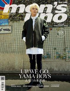 161028 Taemin - Men's Uno Hongkong Magazine November Issue