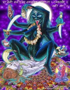 Kali and Siva union. Shakti.