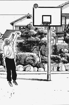 Photo, Akira, Art, Dbz, Anime, Cartoon, Slam Dunk Manga, Manga, Slam Dunk Anime