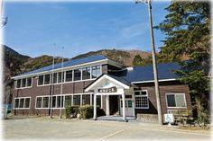 西伊豆町営 やまびこ荘、Shizuoka