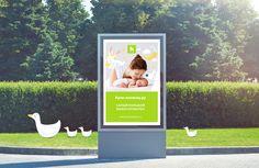 © BRANDEXPERT Freedom Island. Advertising and brand identity for kids store.  Дизайн рекламы розничного магазина «Купи коляску»