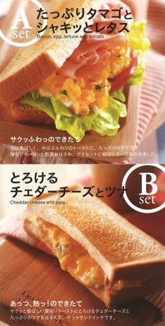 サンドイッチ 広告 - Google 検索