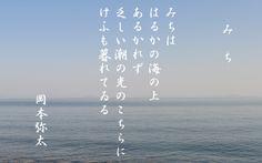 yata-028.jpeg