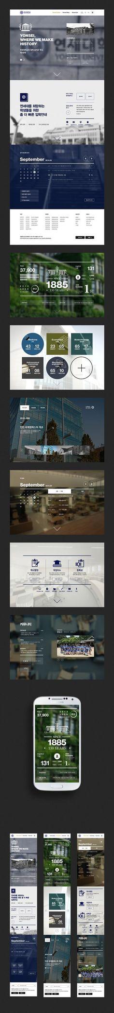 Yonsei University Web, Mobile renewal proposal #ResponsiveWebDesign