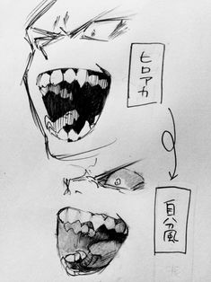 Drawing Mouths Teeth Drawing, Anatomy Drawing, Manga Drawing, Manga Art, Drawing Techniques, Drawing Tips, Drawing Reference, Drawing Poses, Design Reference