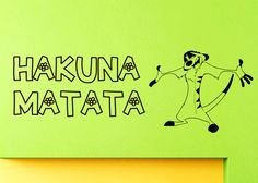 Wall Decals Quote Decal Hakuna Matata The Lion by WisdomDecals