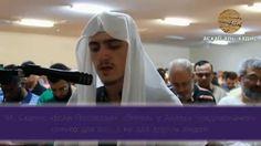 Fatih Seferagic (2014 США) HD