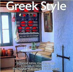 Greek style - a book about how they do it in Greece!