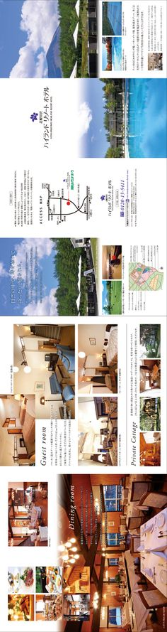 Hotels, Dining, Room, Bedroom, Food, Rooms, Rum, Peace