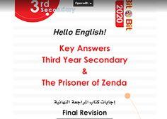 مدونه تعليميه: اجابات كتاب Bit by Bit المراجعة النهائية لغة انجلي... Hello English, Prison