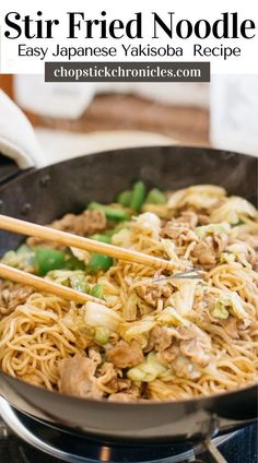 Yakisoba (Japanese Stir-Fried Noodle) 焼きそば  Sizzling delicious yakisoba made at home with your frying pan. Follow the post to learn how to make it with this easy recipe and tips.  #yakisoba, #Japanesefriednoodle, #friednoodle #stirfriednoodles #yakisobarecipe Japanese Noodle Dish, Japanese Dishes, Japanese Street Food, Japanese Food, Yakisoba Recipe, Ginger Pork, Asian Recipes, Ethnic Recipes, Fried Pork