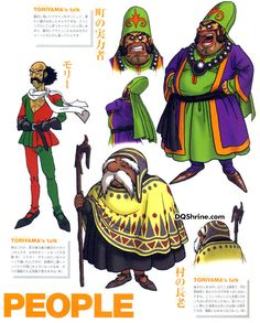 Dragon Quest VIII - Dragon Quest VIII Photo (8045192) - Fanpop