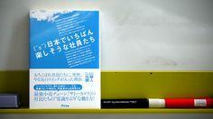 北関東発祥のコジマを筆頭にヤマダ電機、ケーズデンキ、ヨドバシカメラなどの大手家電量販店が居並ぶ栃木県宇都宮市。そんな激戦区にありながら、県内...