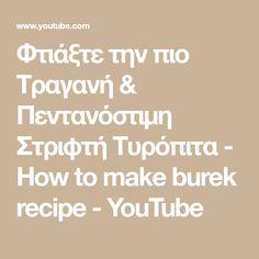 Φτιάξτε την πιο Τραγανή & Πεντανόστιμη Στριφτή Τυρόπιτα - How to make burek recipe - YouTube Burek Recipe, Youtube, Math Equations, How To Make, Recipes, Recipies, Ripped Recipes, Recipe, Cooking Recipes