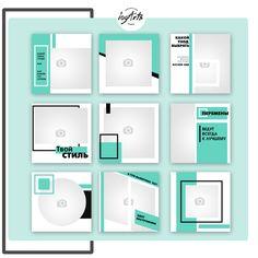 Instagram Feed Layout, Feeds Instagram, Instagram Grid, Instagram Post Template, Instagram Design, Powerpoint Design Templates, Presentation Design Template, Organizar Instagram, Mises En Page Design Graphique