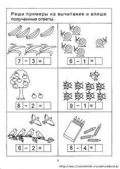 Spelling Worksheets, Preschool Worksheets, Preschool Activities, Student Teaching, Teaching Kids, Teaching Resources, Kindergarten Curriculum, Teacher Binder, Autism Classroom
