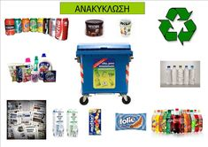 Nescafe, Recycling, School, Upcycle