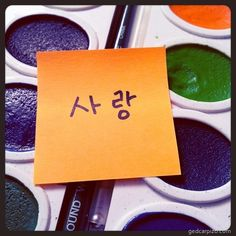 Kpop lyrics in English - love - sarang - 사랑