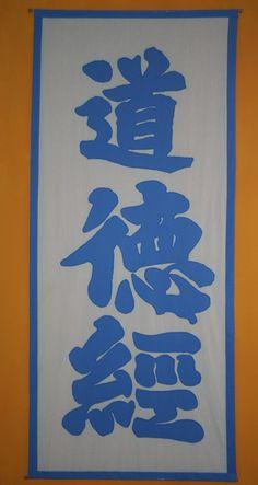 Tao-te^-ching