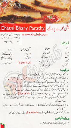 Naan Khatai Tahira Mateen Gif 680 215 2637 Ahsan Pinterest