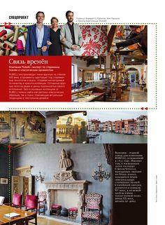 WWTS_09'2014_SALON-INTERIOR_POST FIERA 2014 pag.4: RUBELLI
