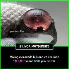 Allah, Knowledge, God, Allah Islam, Facts