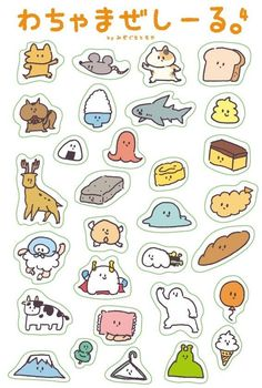 This is mix sticker. Cute Small Drawings, Kawaii Drawings, Journal Stickers, Planner Stickers, Printable Stickers, Cute Stickers, Tumblr Stickers, Fanarts Anime, Cute Doodles