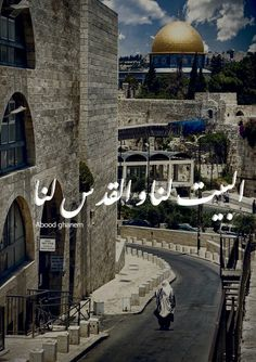 Al Quds (Jerusalem) will always belong to Palestine. Palestine Art, Palestine History, Islamic Quotes, Eid Mubarak Images, Desert Places, Arab World, Heaven's Gate, Islamic Architecture, Tumblr