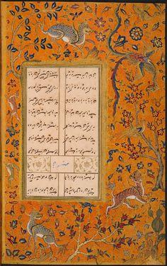 Vintage Art, Vintage World Maps, Persian Pattern, Iranian Art, 16th Century, Islamic Art, Traditional Art, Schools, Ottoman