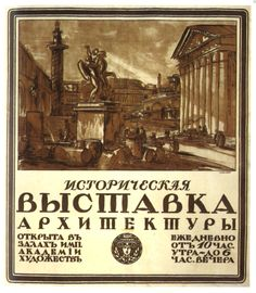 #reklama, #ussr, #плакат, #реклама, #russian, #posters