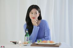 Beauty Shoot, Blackpink Lisa, South Korean Girls, Asian Beauty, Ulzzang, Idol, Drama, Twitter, Outfit