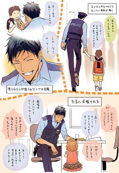 Kagami Kuroko, Akashi Seijuro, Kuroko No Basket, Art Drawings Sketches Simple, Cute Drawings, Desenhos Love, Kiseki No Sedai, Naruto, Manga Collection
