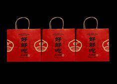 Brand Packaging, Packaging Design, Graphic Design Branding, Logo Design, Best Brand, Paper Shopping Bag, Adobe Photoshop, Adobe Illustrator, Behance