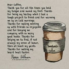 Sweatpants & coffee