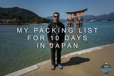 packing list for 10 days in japan kyoto tokyo