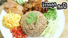 บอกส่วนผสมพร้อมวิธีขั้นตอนการทำข้าวคลุกกะปิทรงเครื่อง พร้อมส่วนประกรอบเครื่องเคียงทำง่าย ๆ - Pantip Thai Cooking, Grains, Rice, Recipes, Food, Essen, Meals, Ripped Recipes, Eten