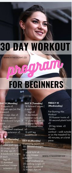 Looking for the best workout plan for beginners? This is workout program for beginners will help you lose weight in 30 days! Full Body Workout Routine, Best Workout Plan, Workout Routines For Beginners, Workout Plans, 30 Day Fitness, Fitness Tips, Russian Twist, Dumbbell Workout, Get In Shape