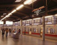 Sakuragi-Cho Station, Toyoko-Line which was closed in 2004.