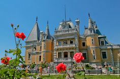 Massandra Palace – architectural monument of the 19th century ·  Yalta