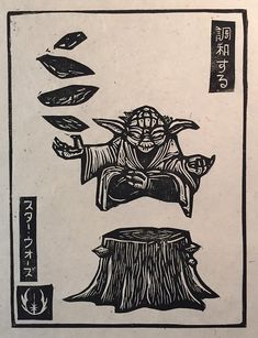 woodblock printed on rice paper with deckle edge A must-have for Star Wars enthusiasts Star Wars Prints, Star Wars Art, Mountain Illustration, Illustration Art, Stamp Carving, Star Wars Tattoo, Wood Engraving, Cultura Pop, Silk Painting