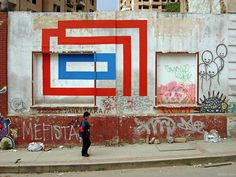 ARTnews - Beyond Graffiti by Carolina A. Miranda Eltono is known for his colorful geometric box patterns, . Geometric Box, Sculpture, Street Art Graffiti, Chalk Art, Land Art, Street Artists, Urban Art, Installation Art, Contemporary Artists
