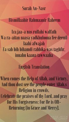 Muslim Love Quotes, Islamic Love Quotes, Islamic Inspirational Quotes, Love Quotes For Him, Islamic Teachings, Islamic Surah, Quran Surah, Prophets In Islam, Islam Hadith