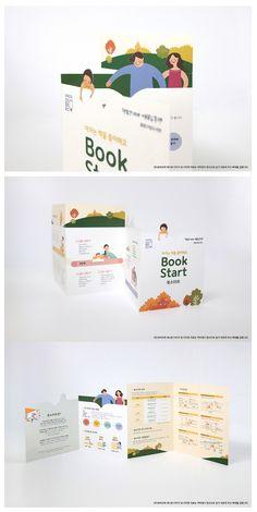Graphic Design Brochure, Corporate Brochure Design, Brochure Layout, Graphic Design Tips, Brochure Template, Design Design, Magazine Layout Design, Book Design Layout, Print Layout